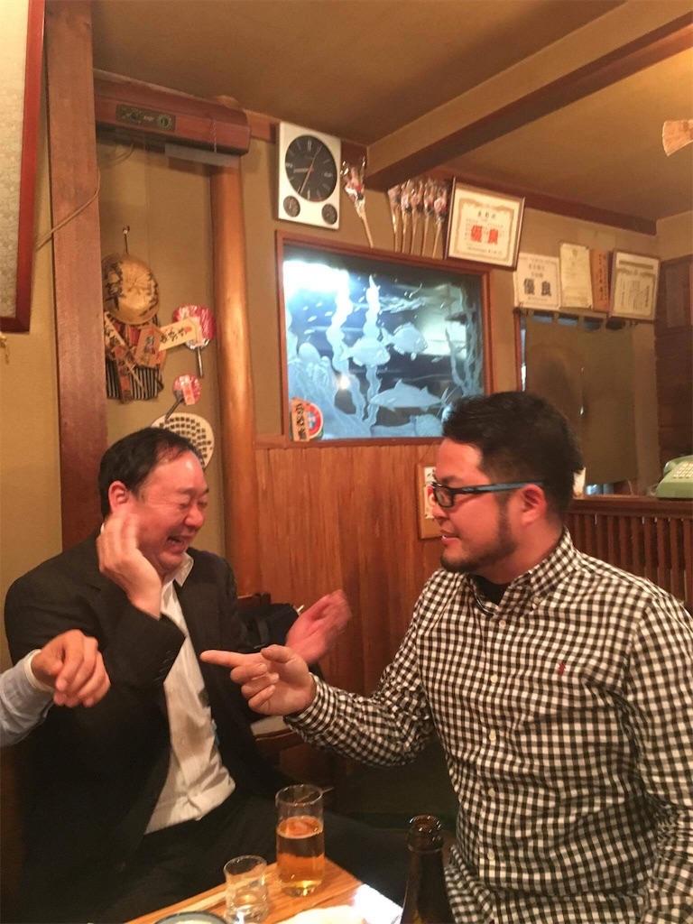 f:id:aoi-hanayama:20180118110614j:image