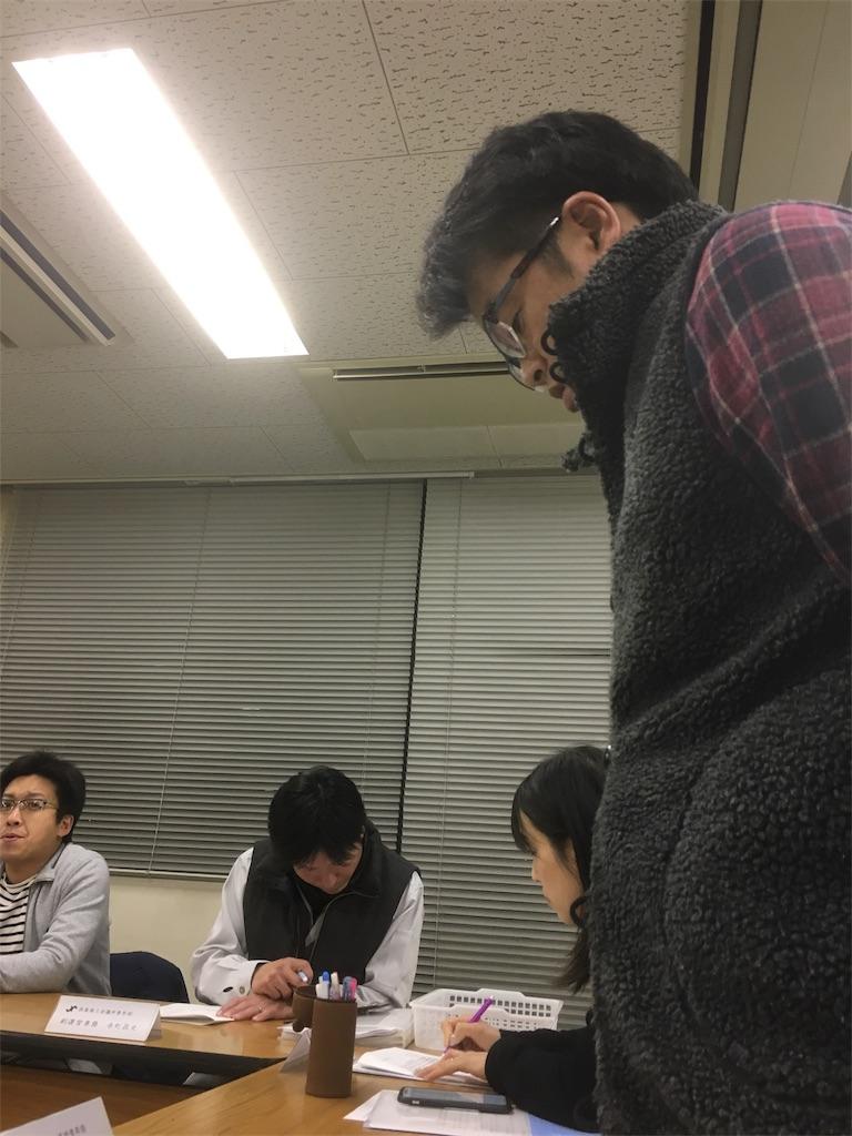 f:id:aoi-hanayama:20180118110922j:image