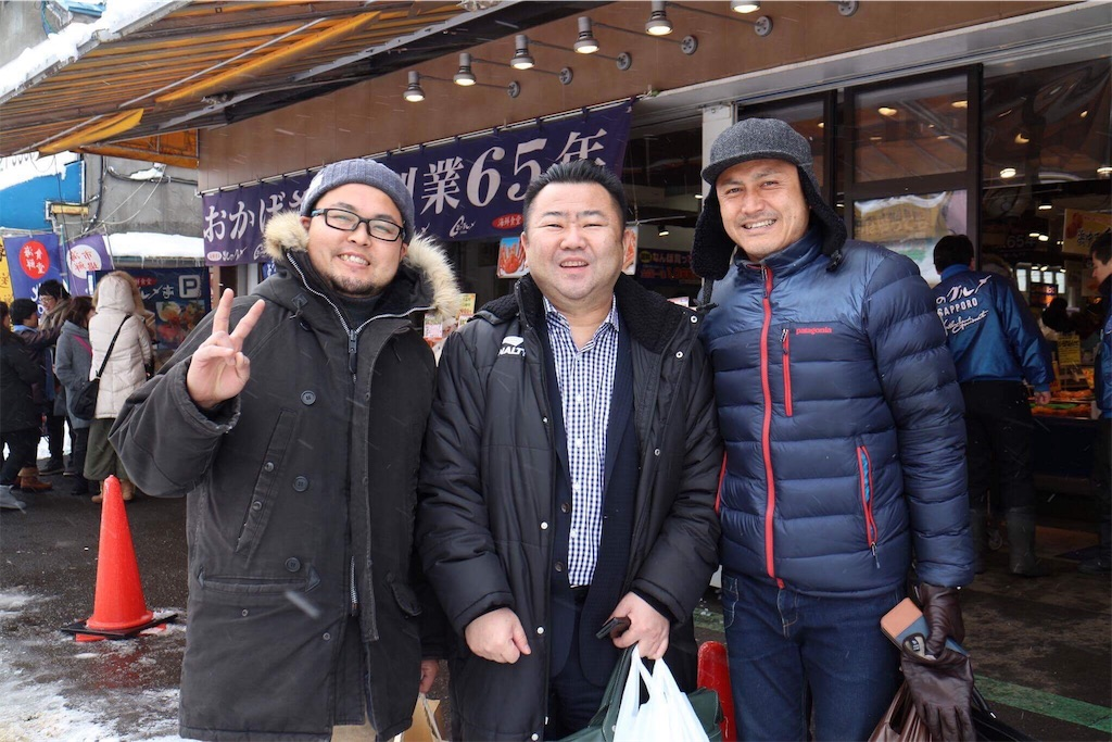 f:id:aoi-hanayama:20180118120210j:image