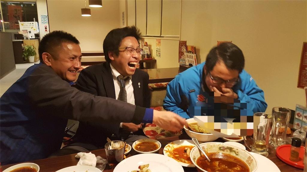 f:id:aoi-hanayama:20180120120013j:image