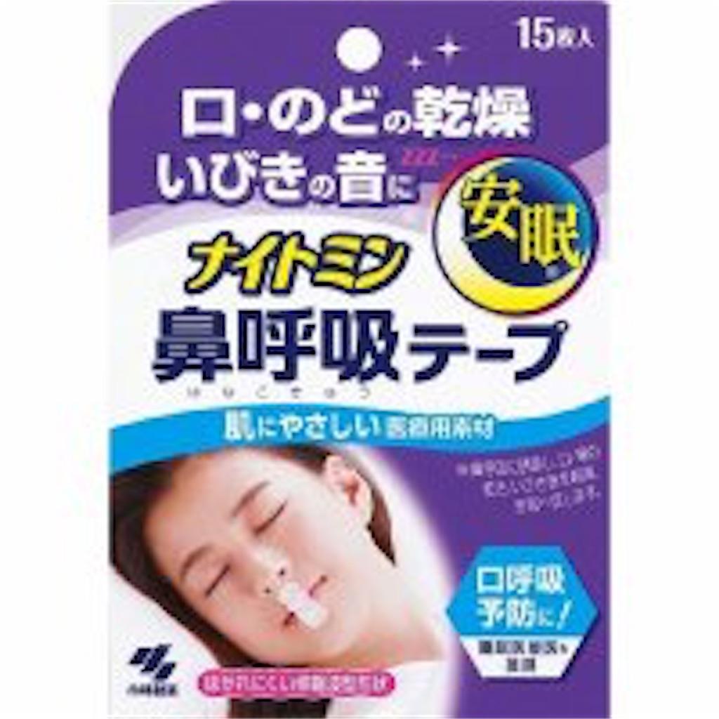 f:id:aoi-hanayama:20180122223440j:image