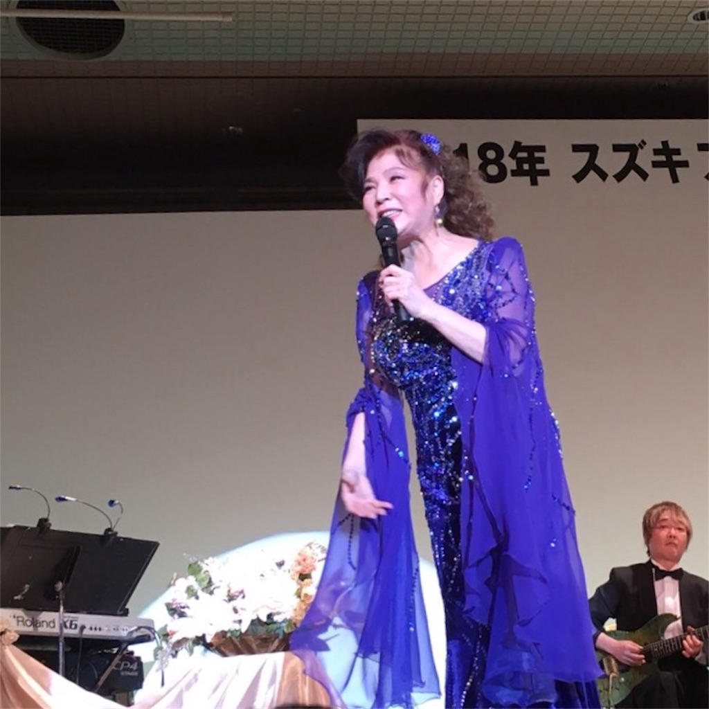 f:id:aoi-hanayama:20180124095421j:image