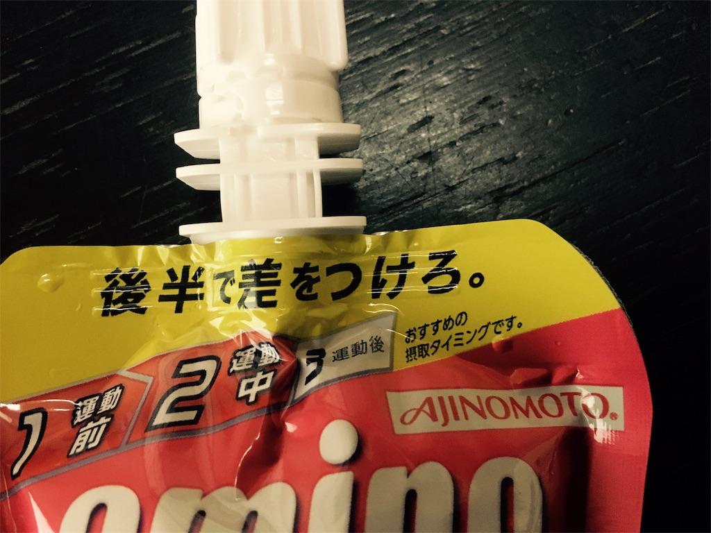 f:id:aoi-hanayama:20180203075048j:image
