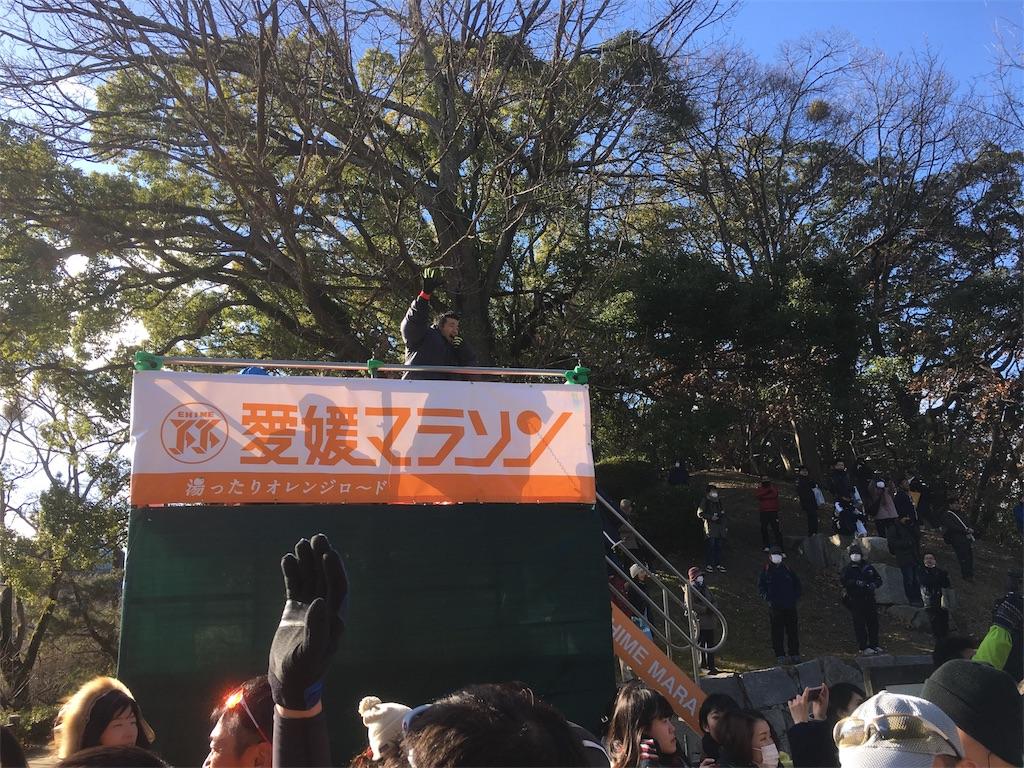 f:id:aoi-hanayama:20180204202922j:image