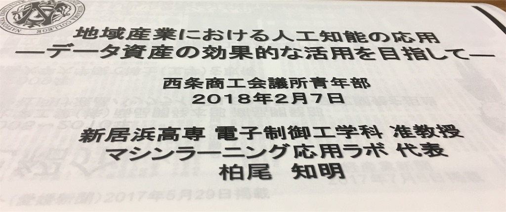 f:id:aoi-hanayama:20180208094757j:image