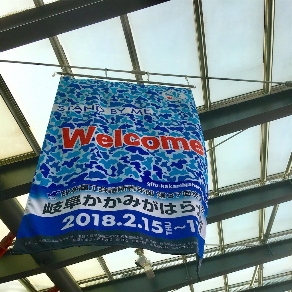 f:id:aoi-hanayama:20180216131025j:image