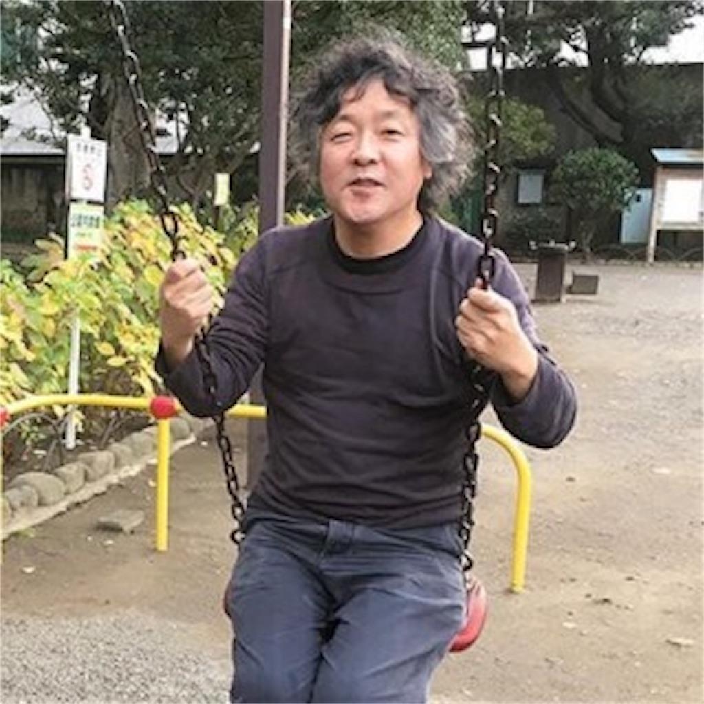 f:id:aoi-hanayama:20180218114755j:image