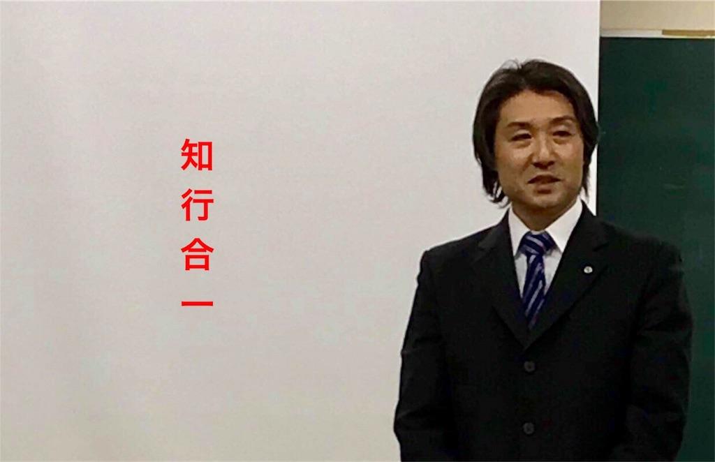 f:id:aoi-hanayama:20180221103350j:image