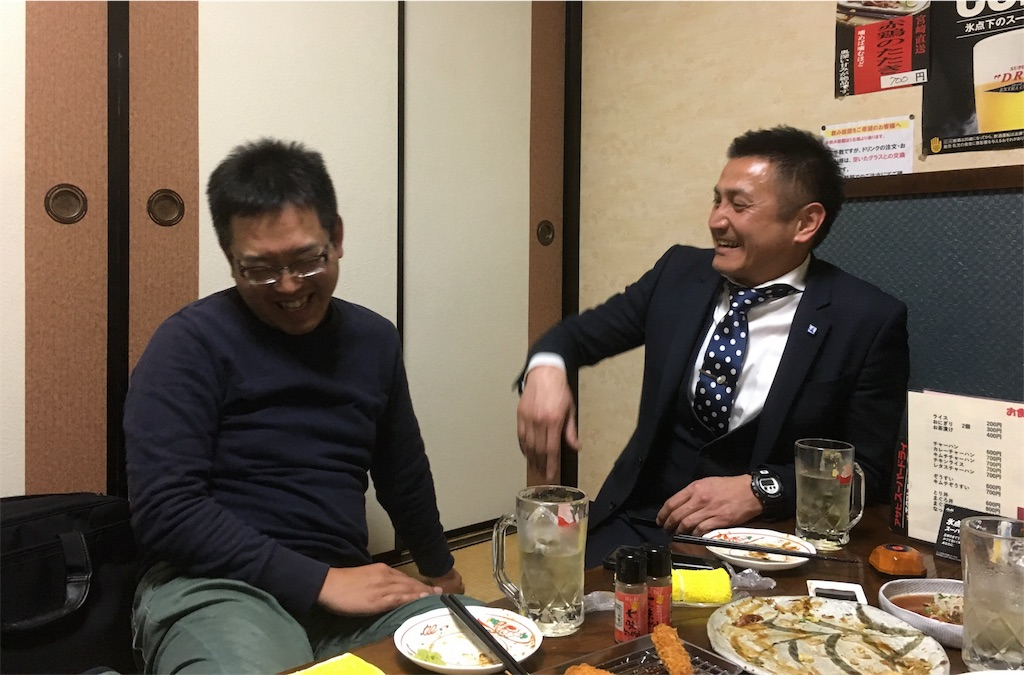 f:id:aoi-hanayama:20180224115733j:image