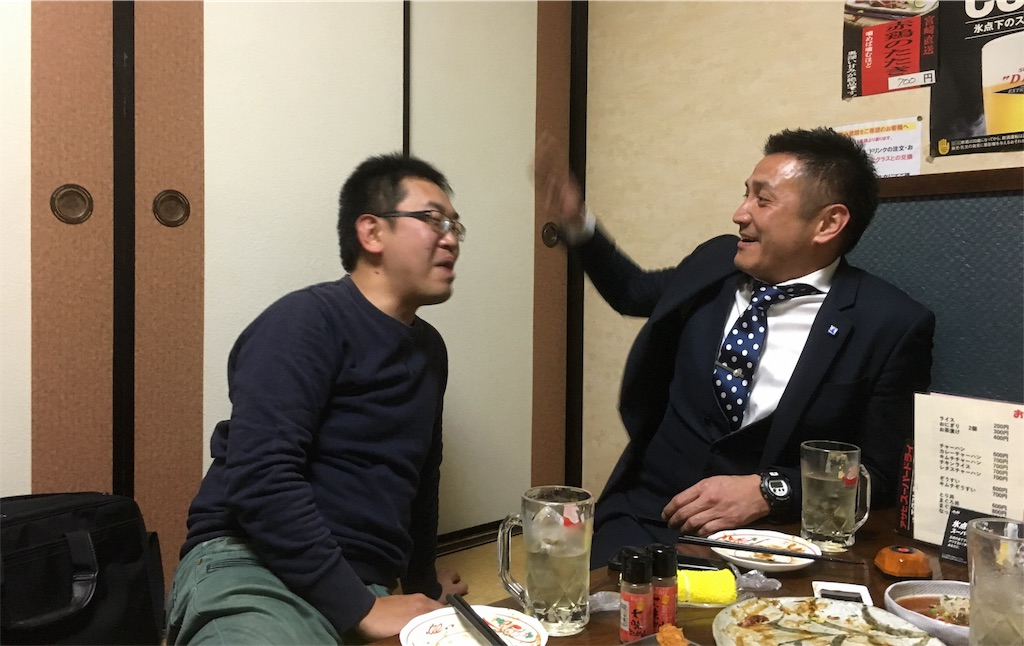 f:id:aoi-hanayama:20180224115737j:image