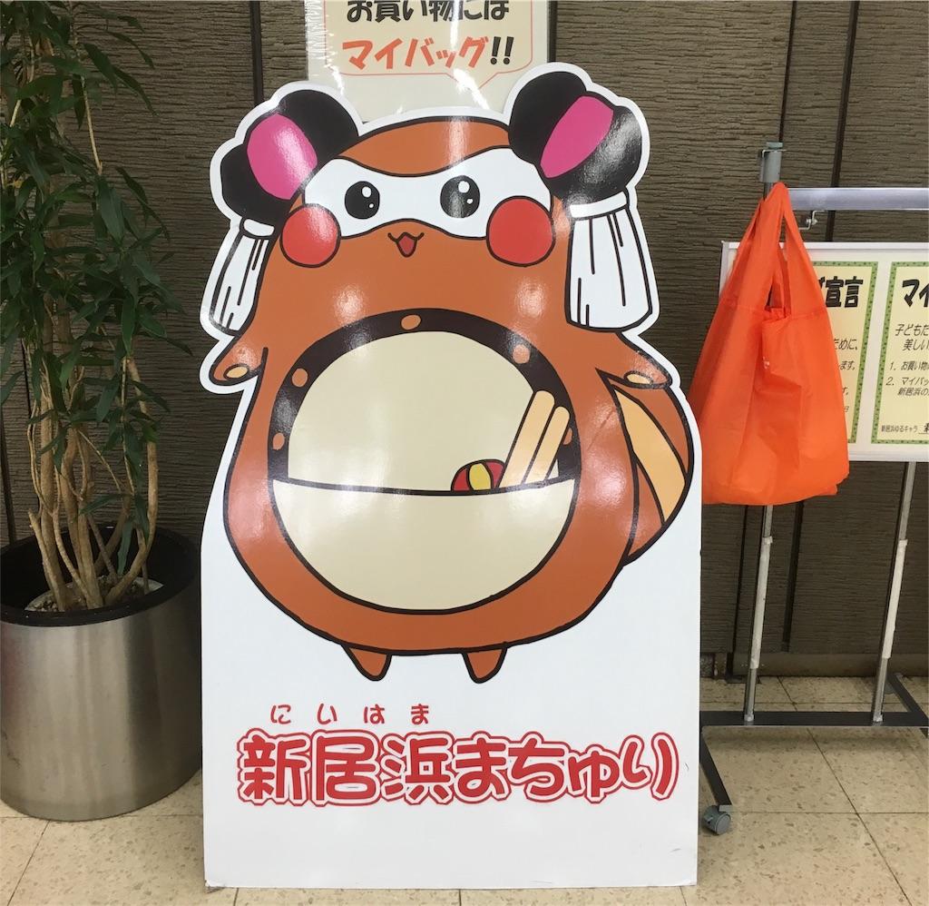 f:id:aoi-hanayama:20180227110427j:image