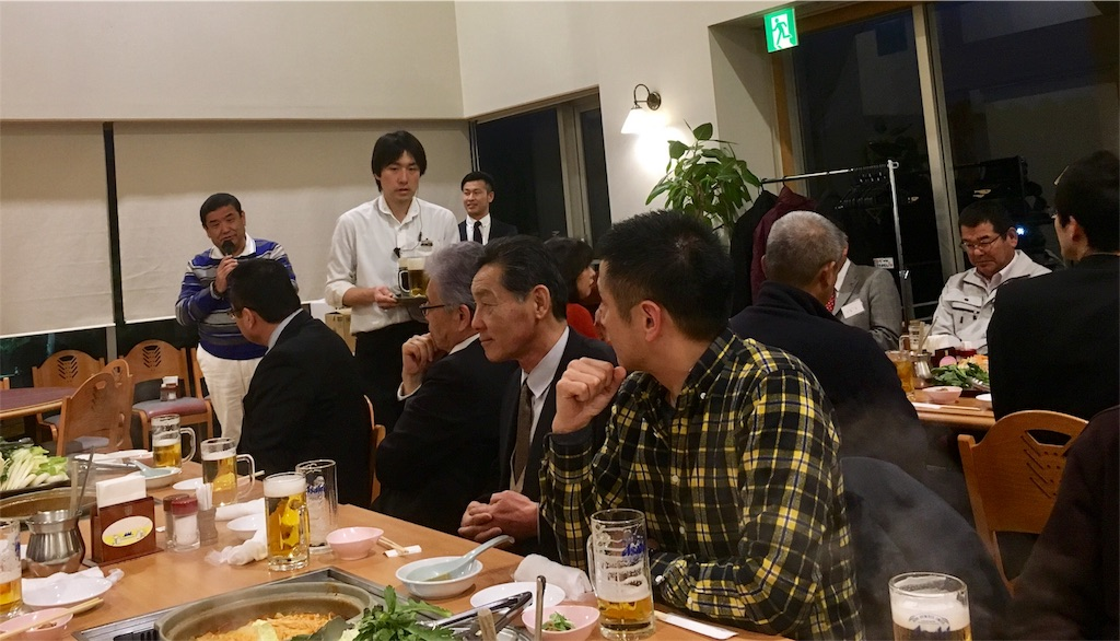 f:id:aoi-hanayama:20180228103806j:image