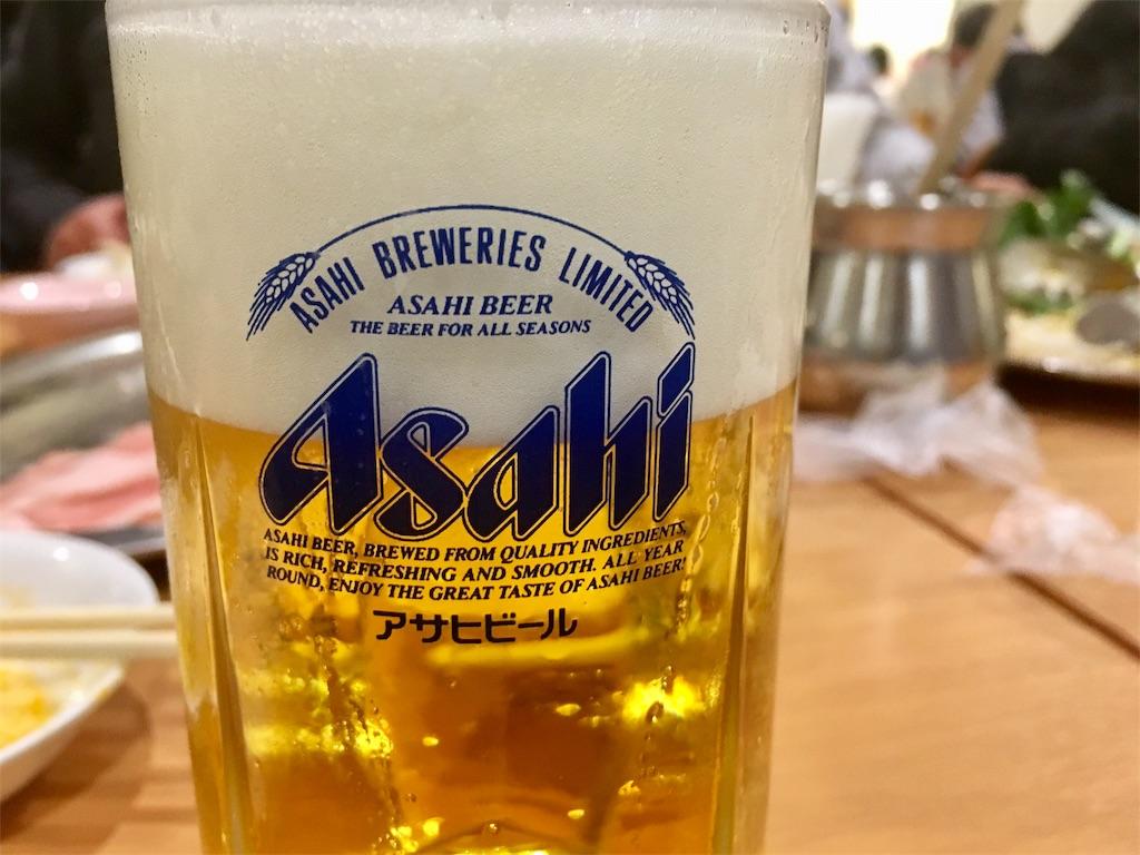 f:id:aoi-hanayama:20180228103854j:image