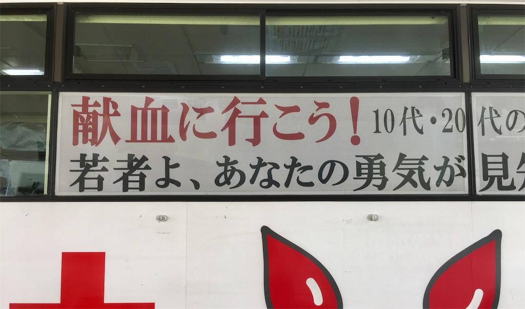 f:id:aoi-hanayama:20180306111056j:image