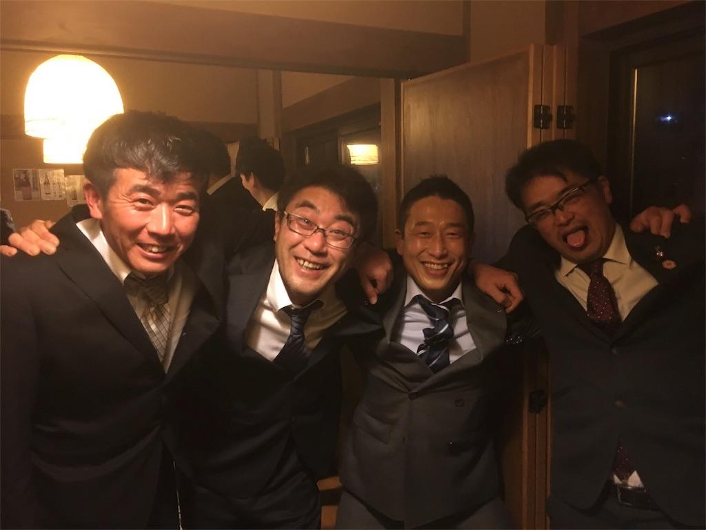 f:id:aoi-hanayama:20180308114200j:image