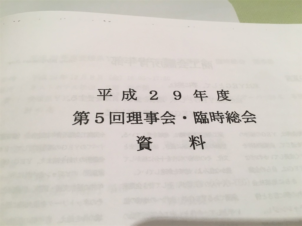 f:id:aoi-hanayama:20180309235608j:image