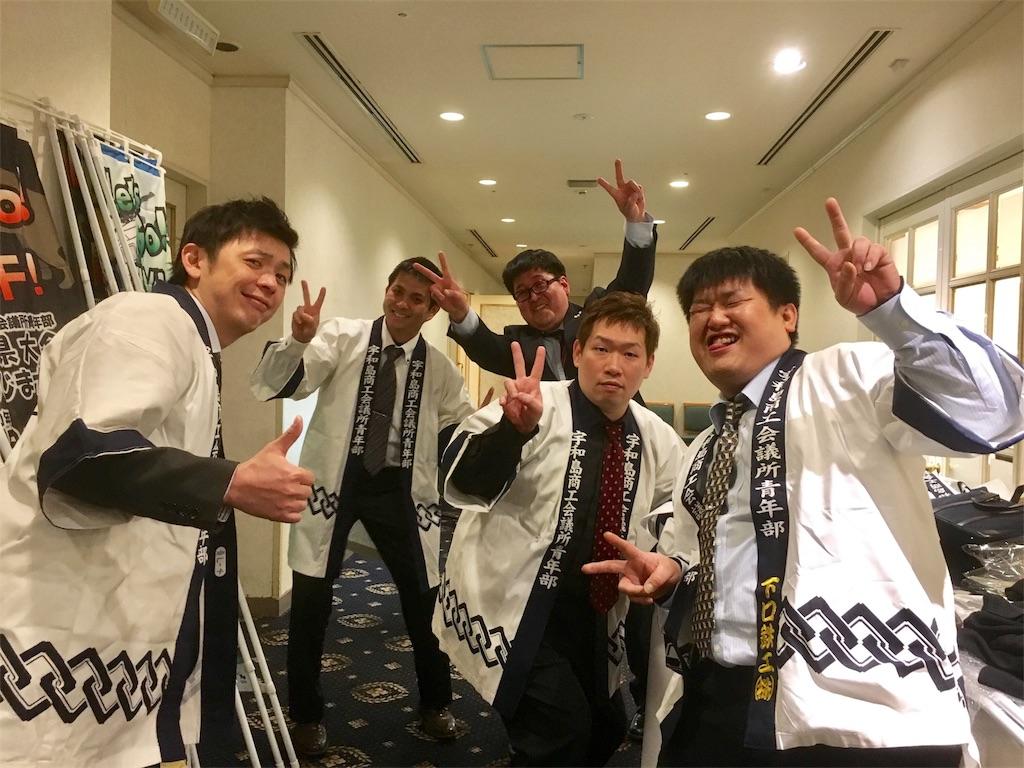 f:id:aoi-hanayama:20180309235902j:image