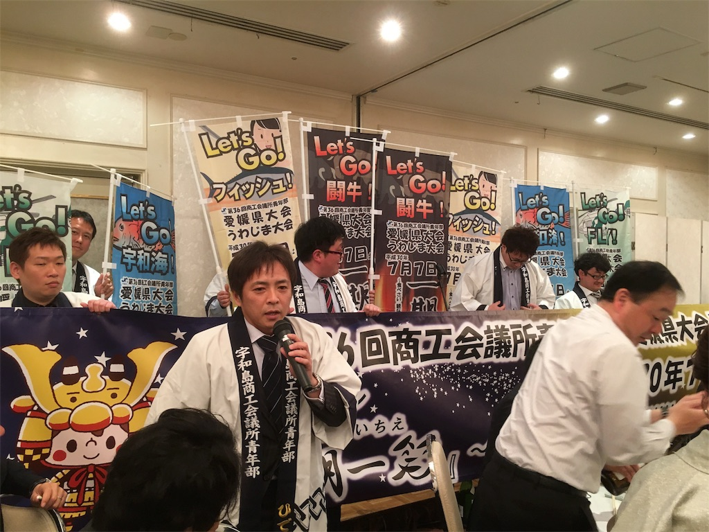 f:id:aoi-hanayama:20180310000133j:image