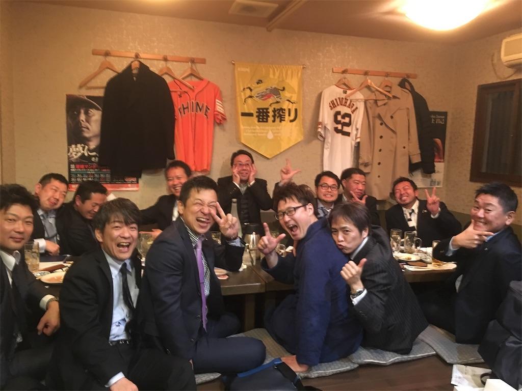 f:id:aoi-hanayama:20180310103349j:image