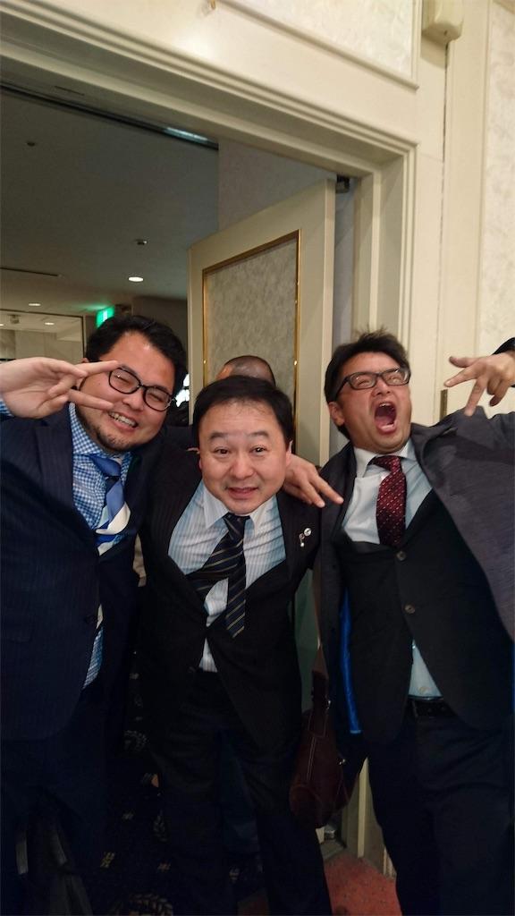 f:id:aoi-hanayama:20180310194149j:image