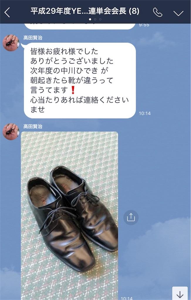 f:id:aoi-hanayama:20180310195207j:image