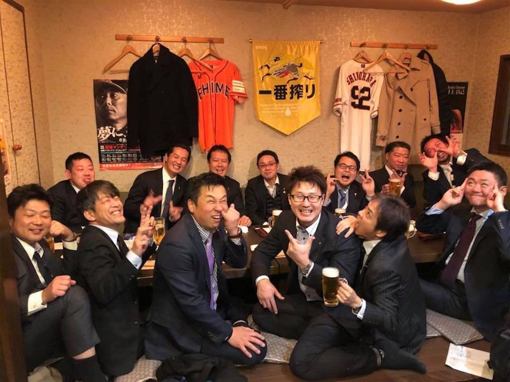 f:id:aoi-hanayama:20180310195355j:image