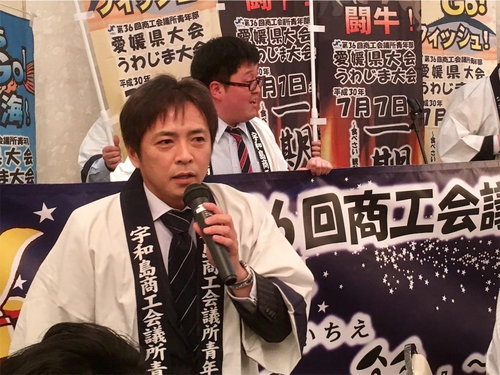 f:id:aoi-hanayama:20180310201928j:image