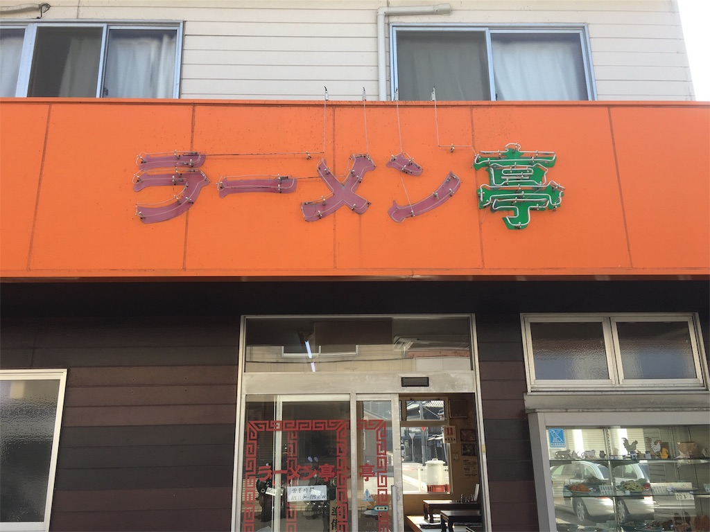 f:id:aoi-hanayama:20180311151315j:image