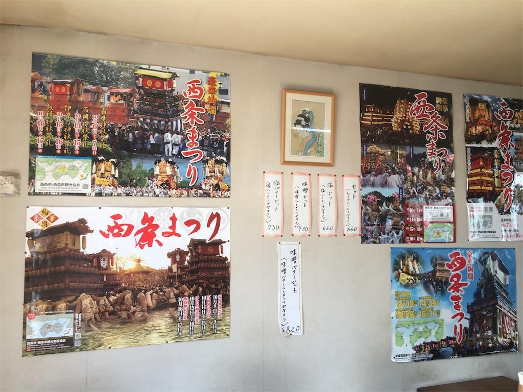 f:id:aoi-hanayama:20180311152026j:image