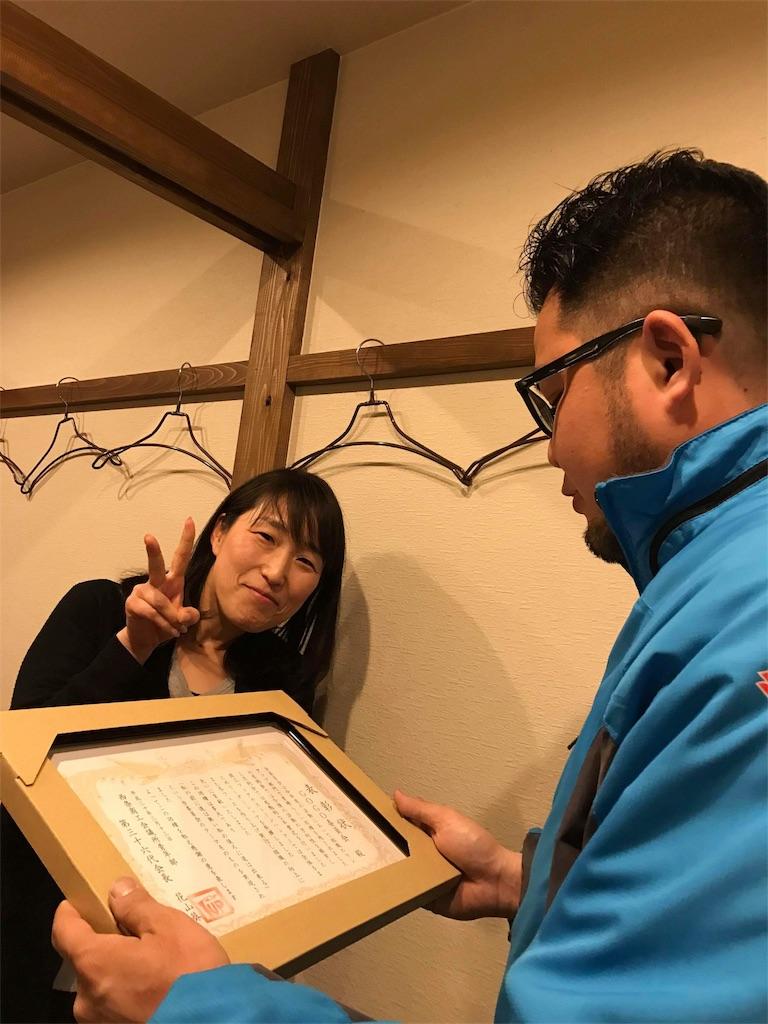 f:id:aoi-hanayama:20180314105842j:image