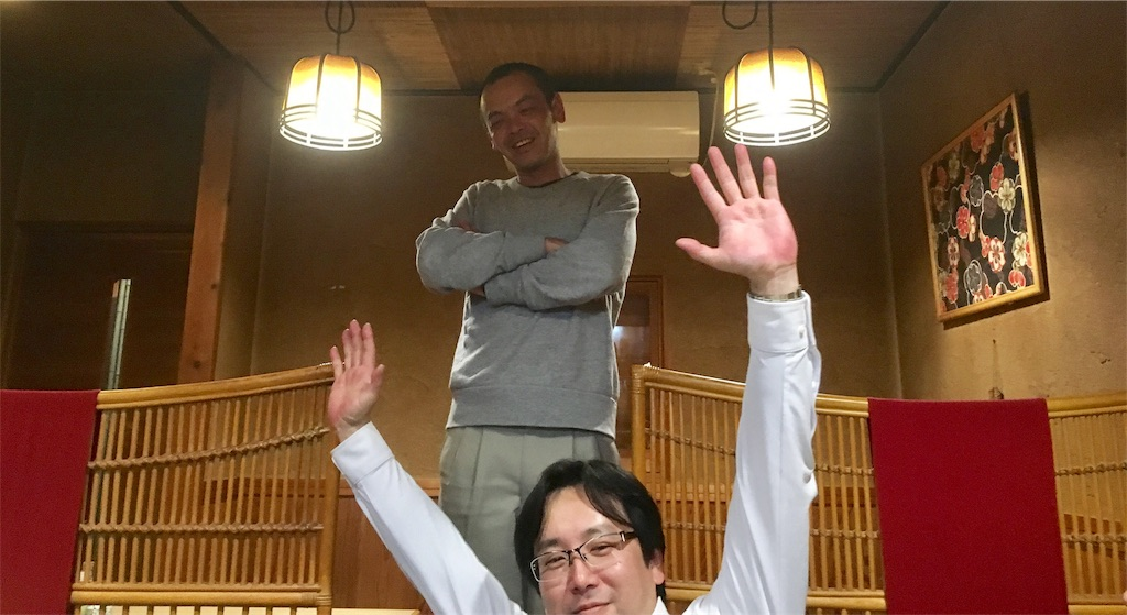 f:id:aoi-hanayama:20180316095833j:image