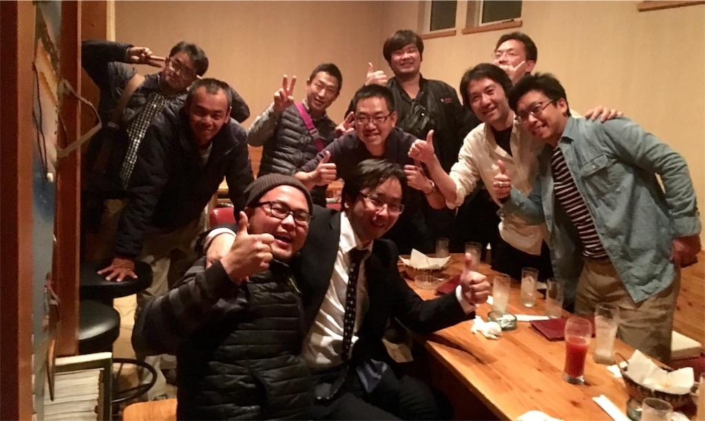 f:id:aoi-hanayama:20180316110838j:image