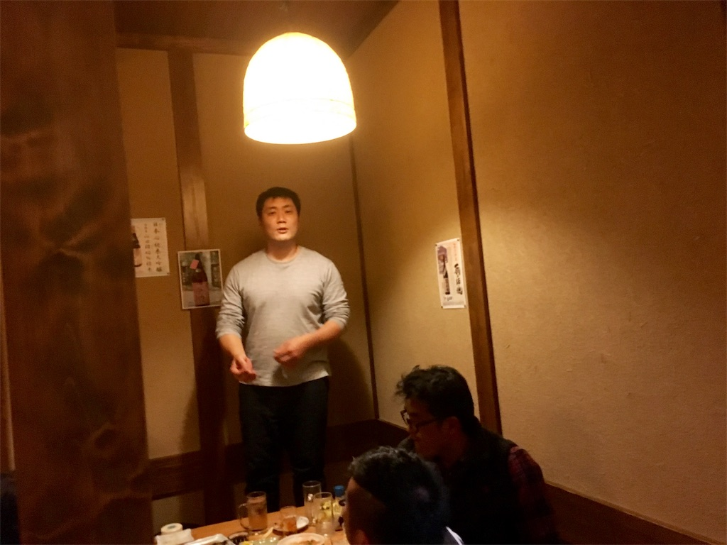 f:id:aoi-hanayama:20180324123420j:image