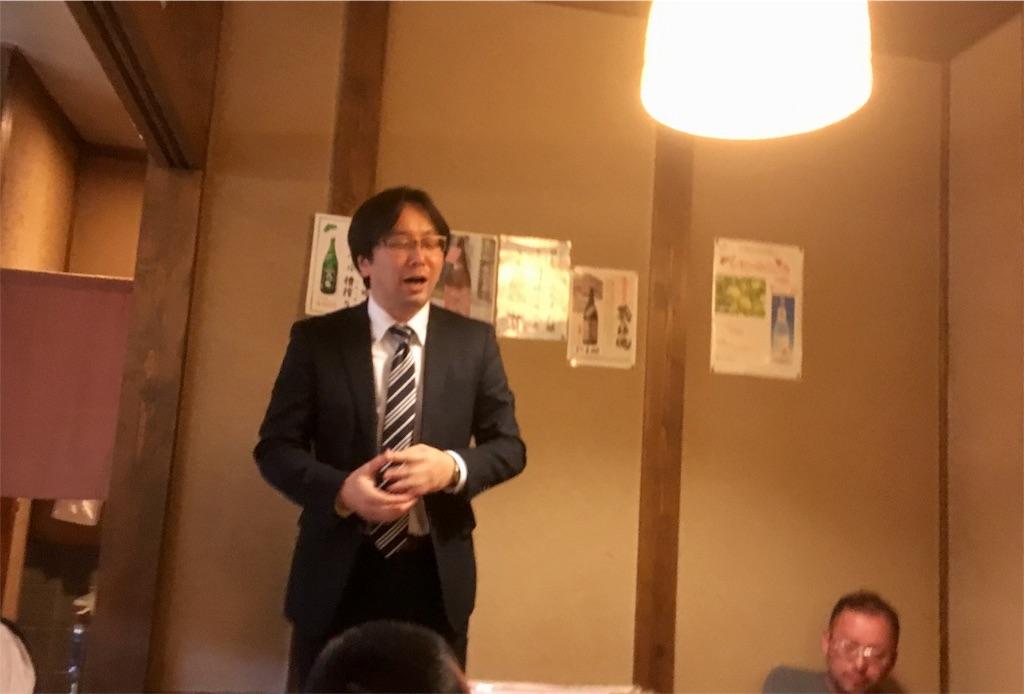f:id:aoi-hanayama:20180324123434j:image