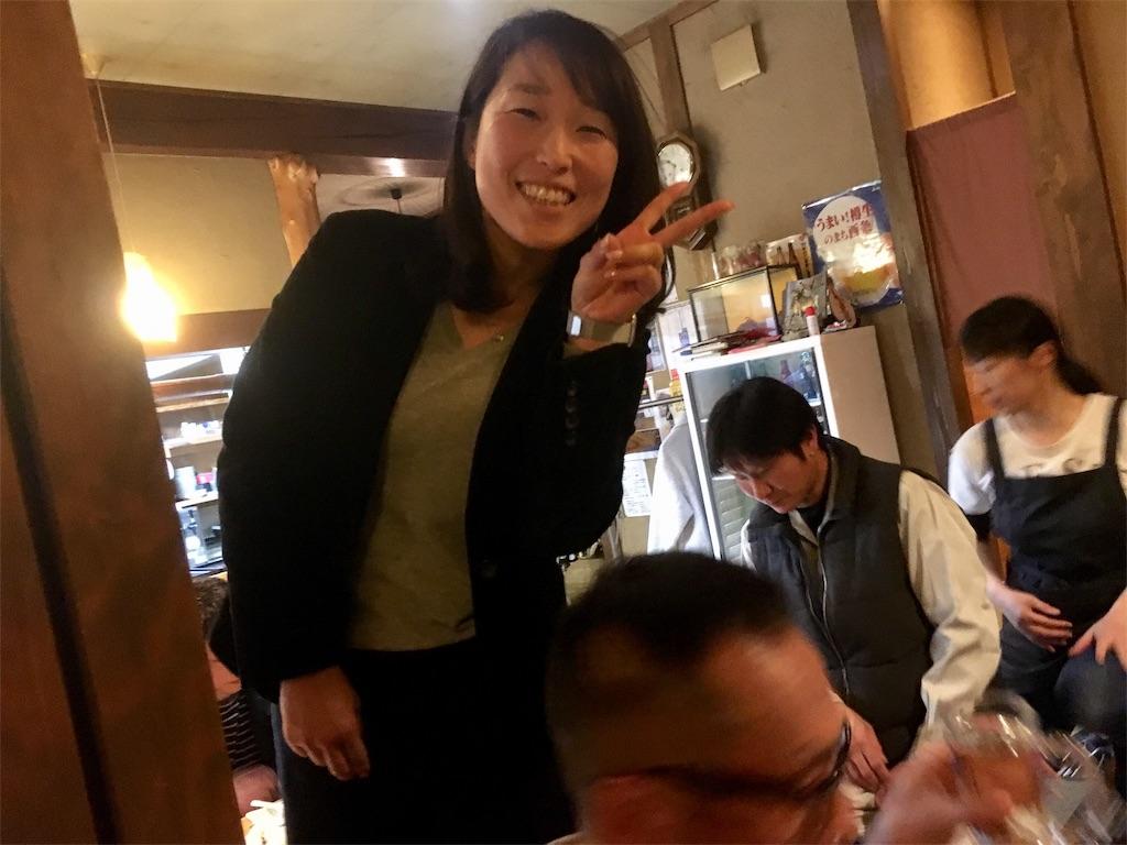 f:id:aoi-hanayama:20180324123522j:image