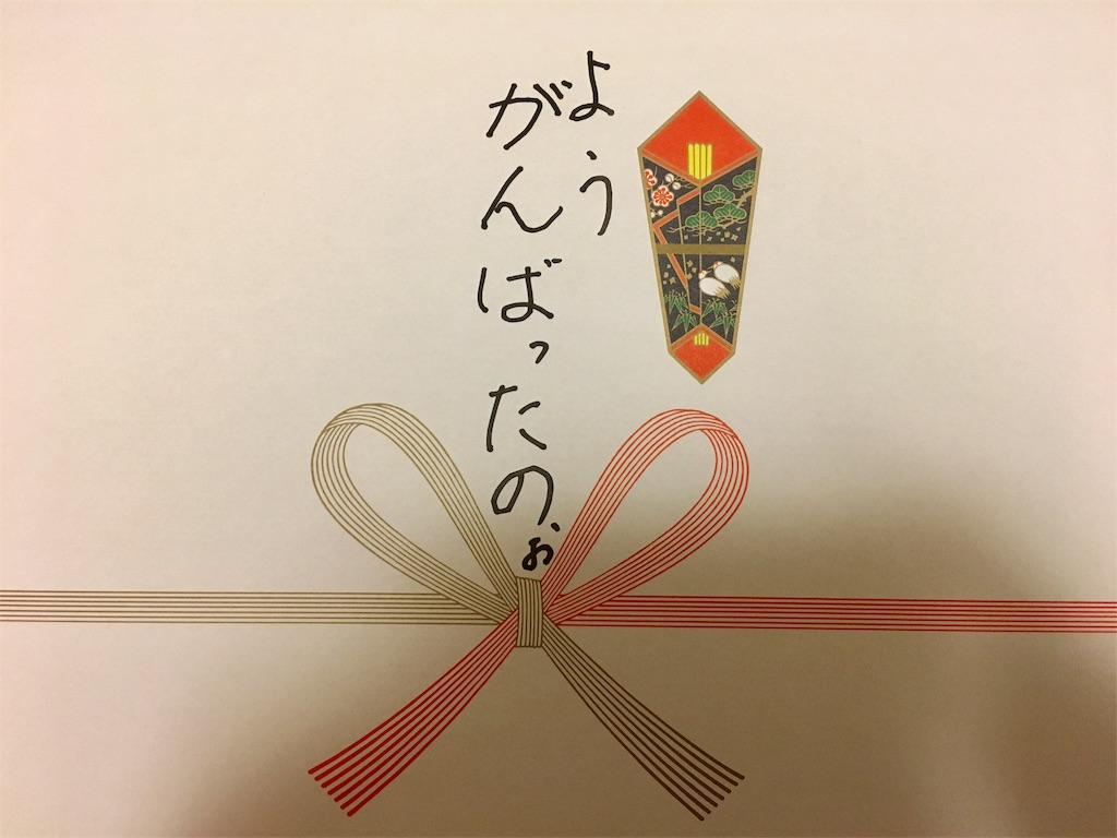 f:id:aoi-hanayama:20180324123755j:image