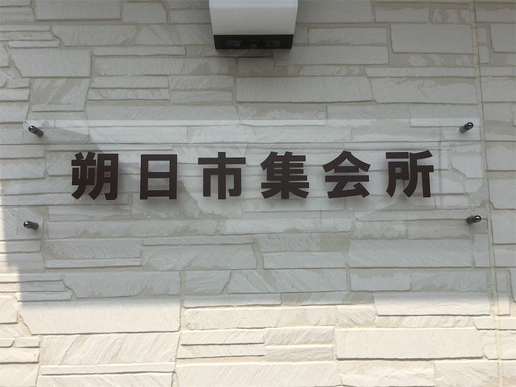 f:id:aoi-hanayama:20180325155833j:image