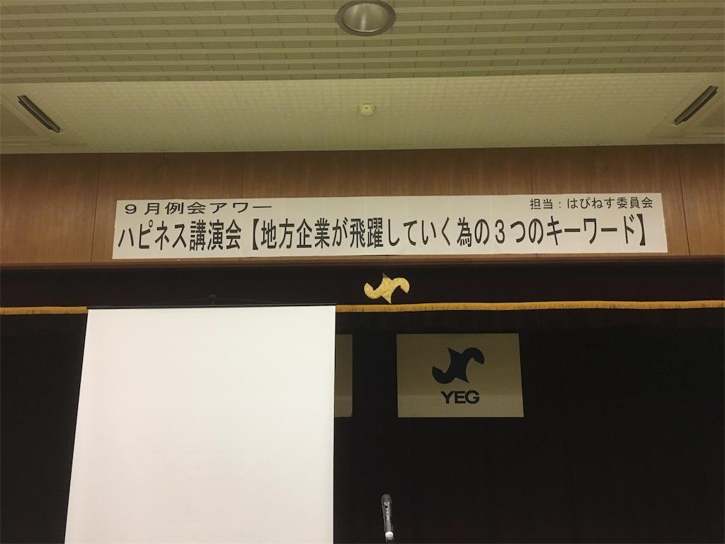 f:id:aoi-hanayama:20180327110002j:image