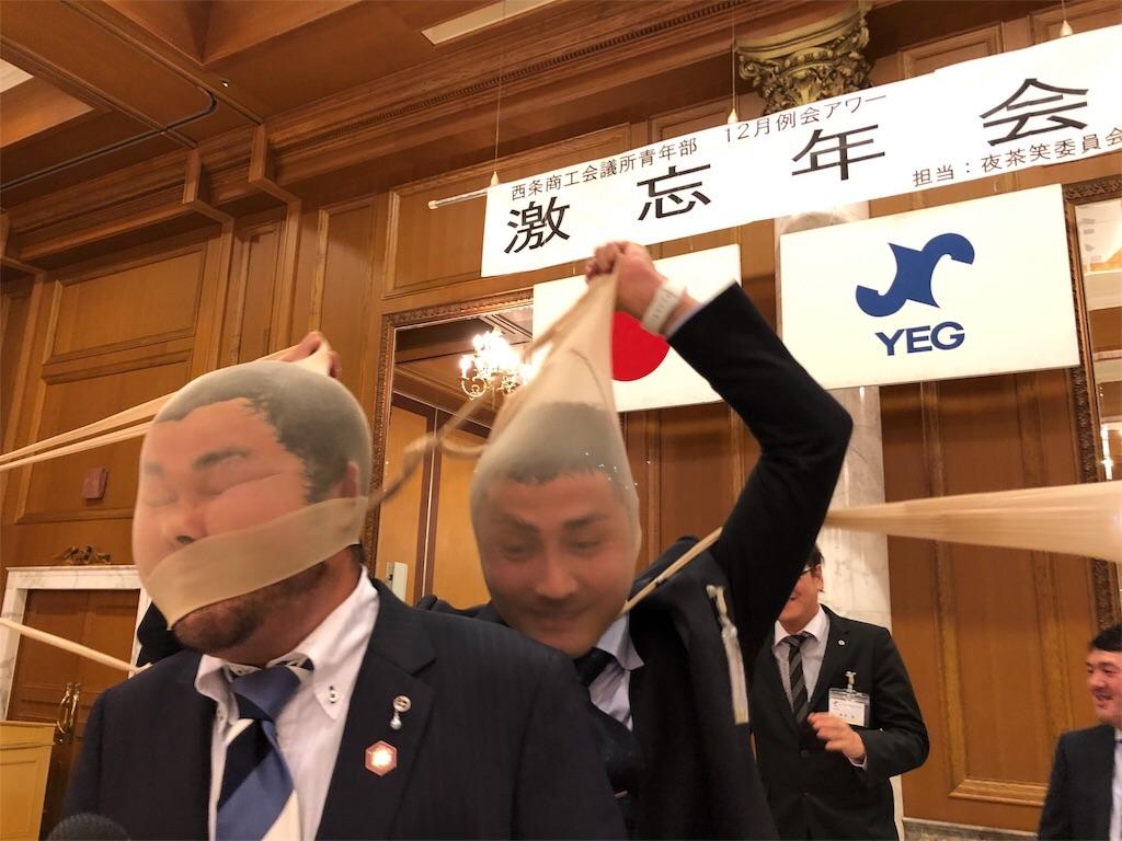 f:id:aoi-hanayama:20180328011723j:image