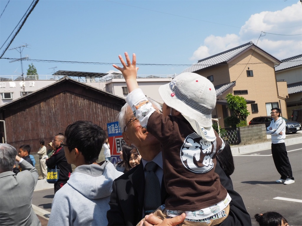 f:id:aoi-hanayama:20180505223021j:image