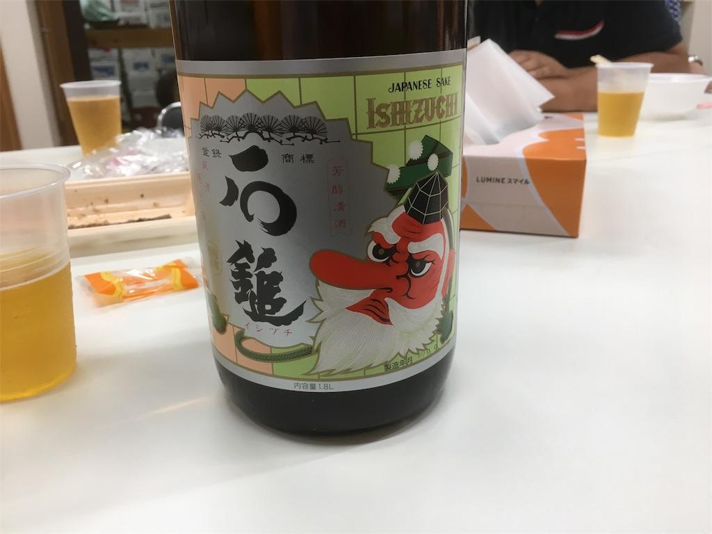 f:id:aoi-hanayama:20181002004349j:image