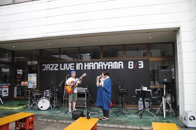 f:id:aoi-hanayama:20190812143656j:plain
