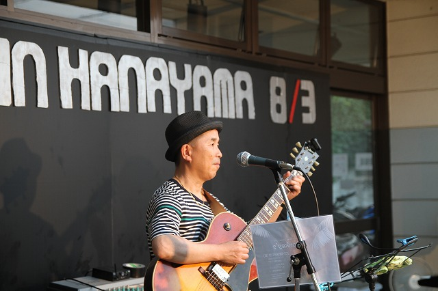 f:id:aoi-hanayama:20190812155212j:plain