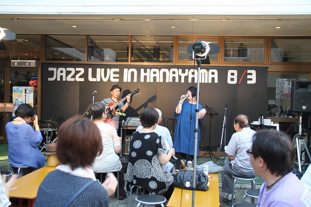f:id:aoi-hanayama:20190812155323j:plain