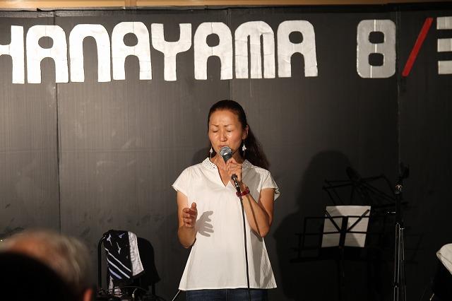 f:id:aoi-hanayama:20190812162026j:plain