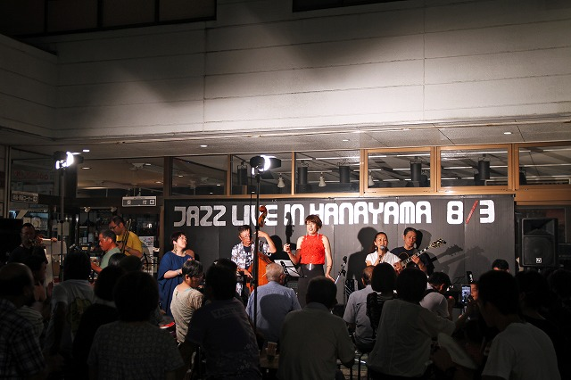 f:id:aoi-hanayama:20190812175922j:plain