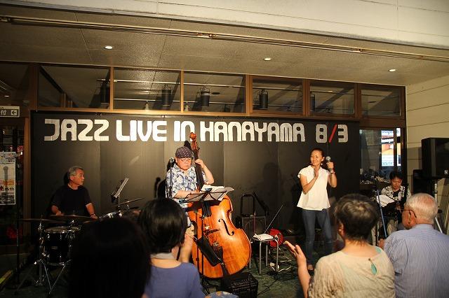 f:id:aoi-hanayama:20190812180153j:plain