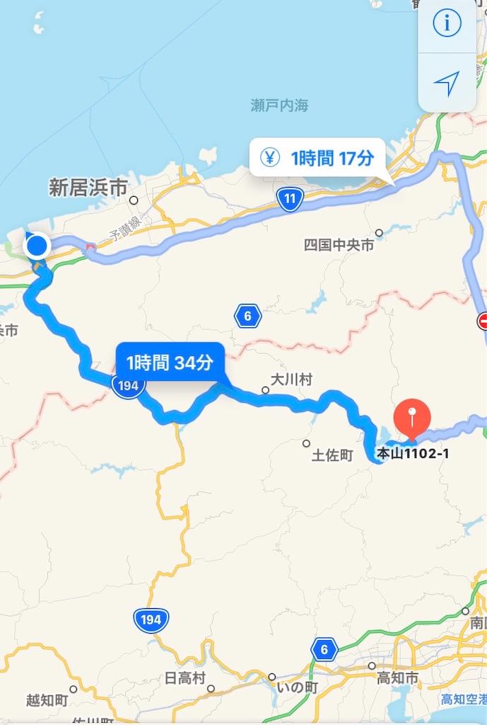 f:id:aoi-hanayama:20190923140747j:image