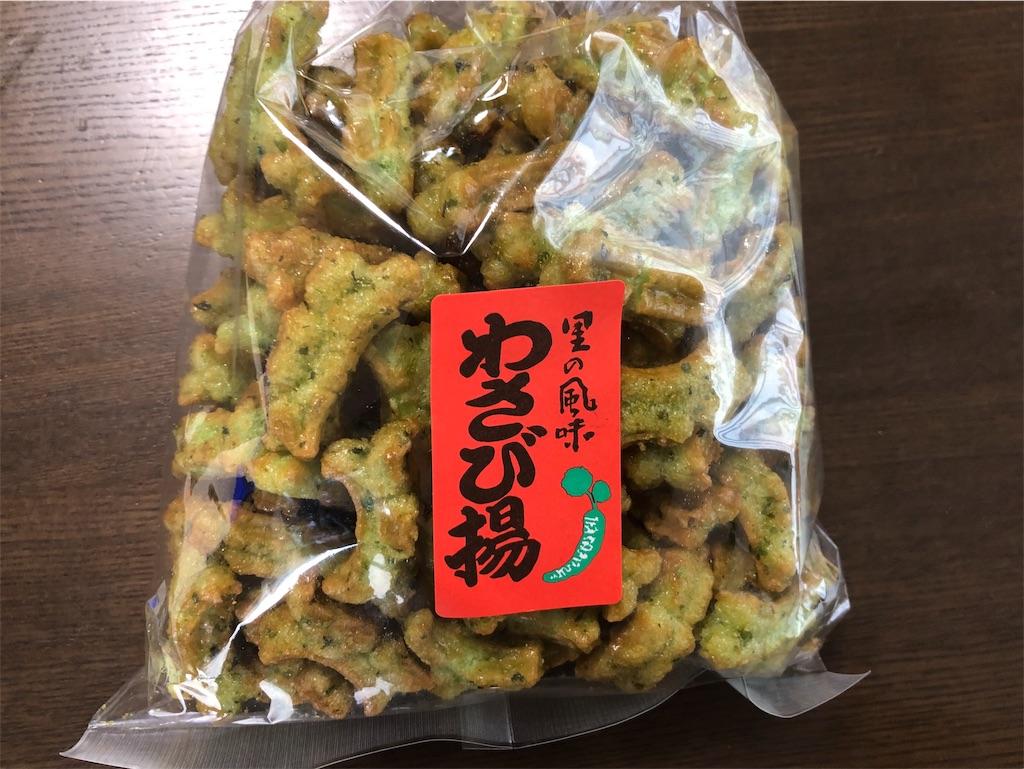 f:id:aoi-hanayama:20190923143724j:image