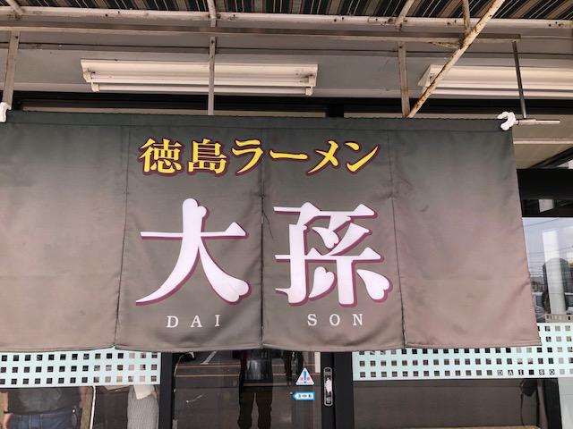 f:id:aoi-hanayama:20191110152335j:plain
